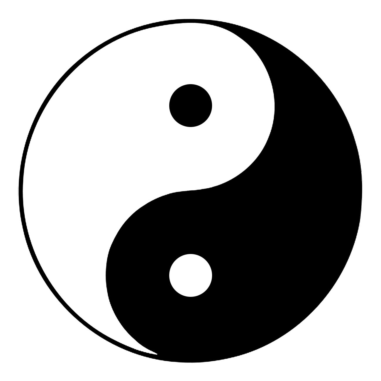 yin yang inspira. Black Bedroom Furniture Sets. Home Design Ideas